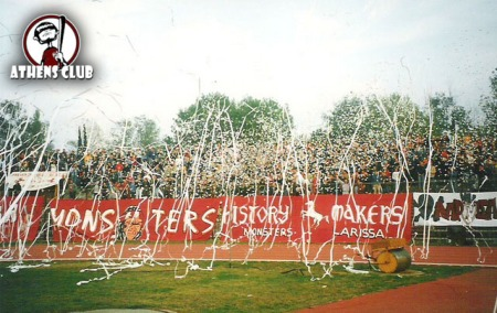 1999-2000_ael-aigaleo