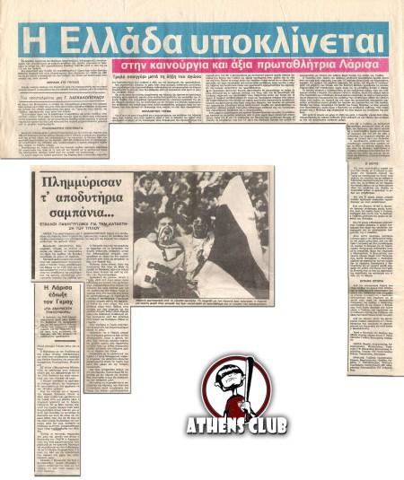 ac98_ael-protathlima-reportaz