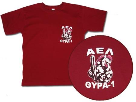 t-shirt-2009-mprosta