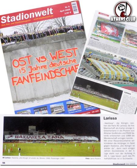 stadionwelt