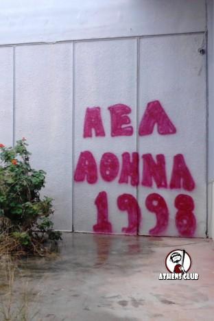 graffiti 1_a