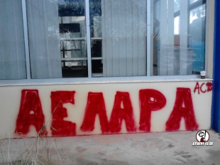 graffiti 2_a
